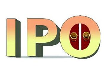 揭秘会稽山IPO招股书的三大信息披露硬伤