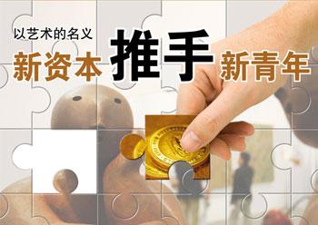 投资有道 Money Journal 2012年11月号 第77期