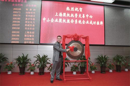 江苏安立丰:场外市场是中小微企业的融资福地