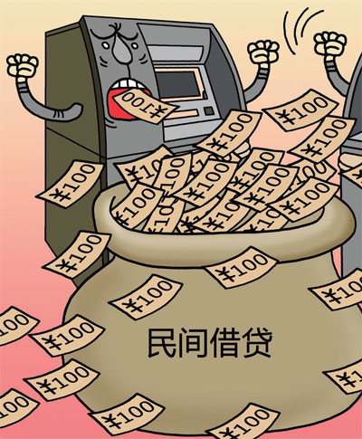 2015年财富管理 股票产品呼声高 民间借贷应退潮