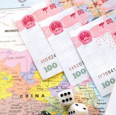 刘以栋:中国人的财富面临缩水威胁