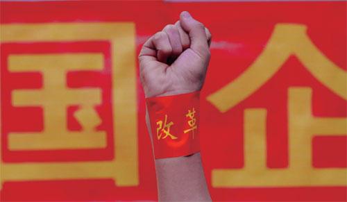 华夏国企改革拟任基金经理郑晓辉:国企改革将是持续的投资风口