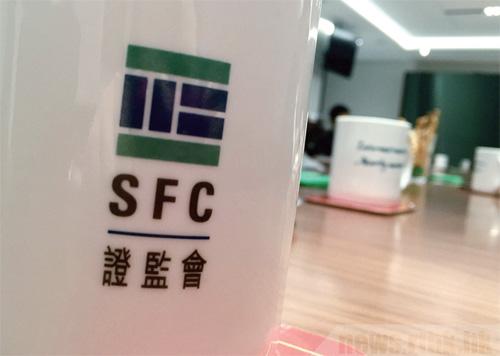 广发基金获得首批中港互认基金资格