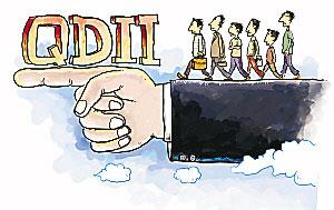 业务多元化  广发国际业务跨越式发展