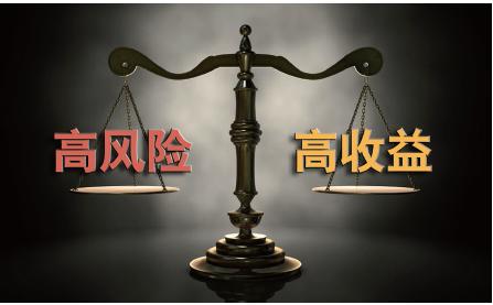 高风险or高收益? 结构化私募的两难决择