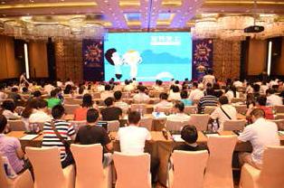 """网贷神州行上海站:正确认识监 管思路 P2P不再是""""野孩子"""""""