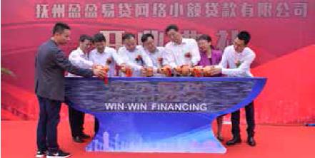 江西首家网络小贷公司正式挂牌