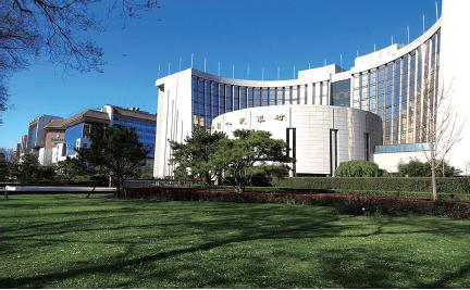央行成立金融科技委员会 旨在研究规划和统筹协调