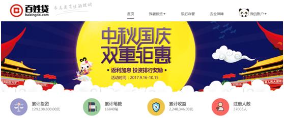 记者实探,人去楼空!上海某网贷平台真跑了