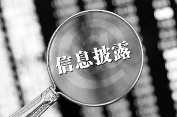 """网贷信批又出新规,互金平台进入残酷""""淘汰赛"""""""