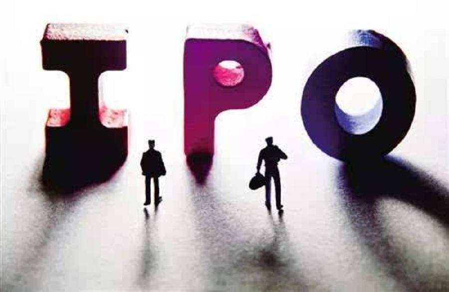隐瞒处罚信息挂牌,拟IPO的好买财富还早着呢