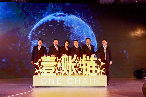 """中国平安首创""""壹账链"""" 有望成区块链吞吐效率国际框架标准"""