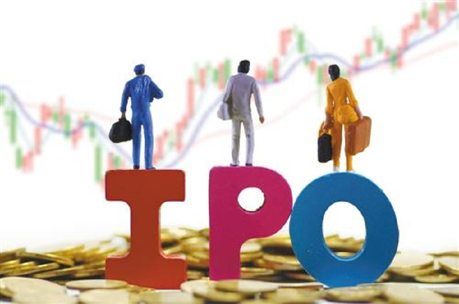平均一天要打四场官司! 排队IPO的青岛农商行风控在哪里了?