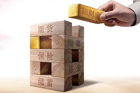 """中国财富管理将步入""""2.0""""时代?"""