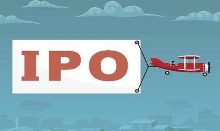 4月10日取消审核,26日就终止审查, 紫林醋业IPO之旅闪灭带给后来者的启示