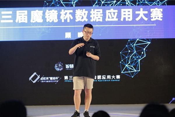 拍拍贷第三届魔镜杯大赛收官,AI构建智慧金融新生态