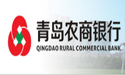 青岛农商行取消审核,或是给排队IPO的银行敲个警钟