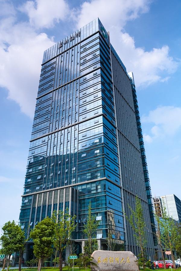 """候场IPO 苏州银行做""""实""""引行业清流 3季度贷款同比大涨20%"""