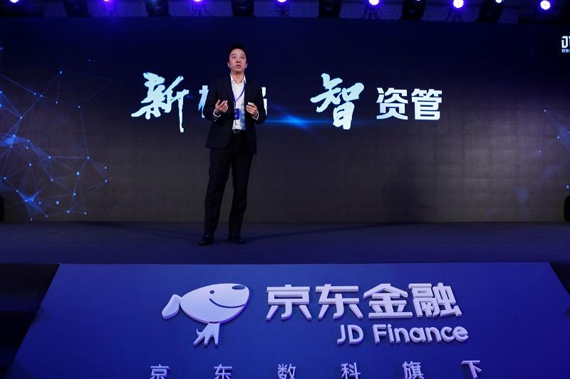 金融科技渐入深水区   京东数字科技推资管科技系统JT²