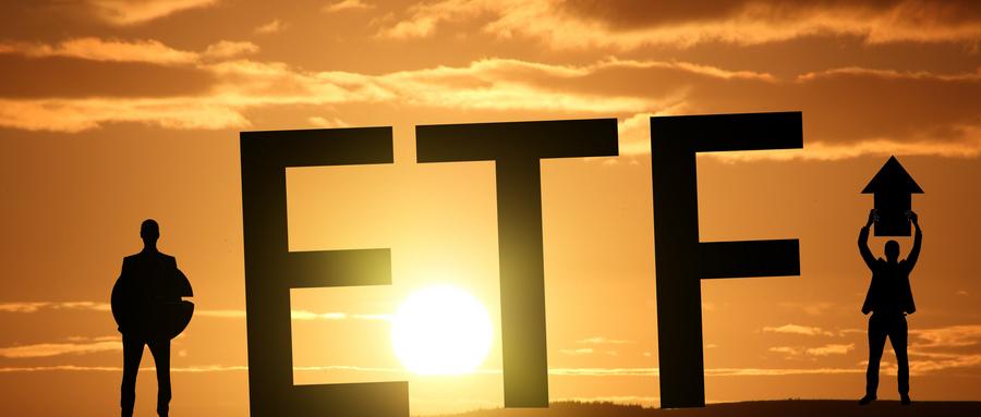 """借道ETF跟上智能出行时代机遇  首只""""智能汽车""""ETF发行中"""