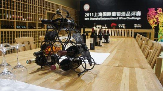 上海外高桥国际酒类展示交易中心