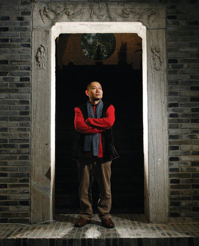 上海证大文化发展有限公司CEO沈其斌