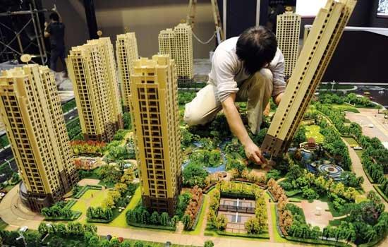 未来楼市的三种可能走势