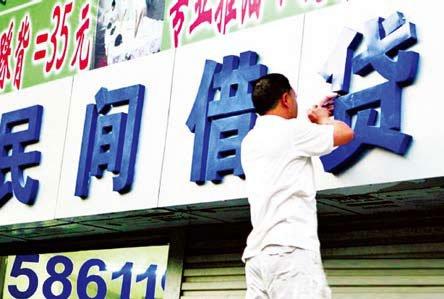 炒房:温州资本从未淡出