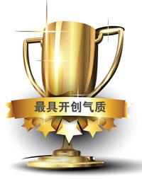"""智盈投资董伟海 学者型""""先锋"""""""