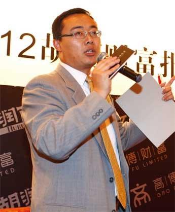 高博财富副总裁毛祺