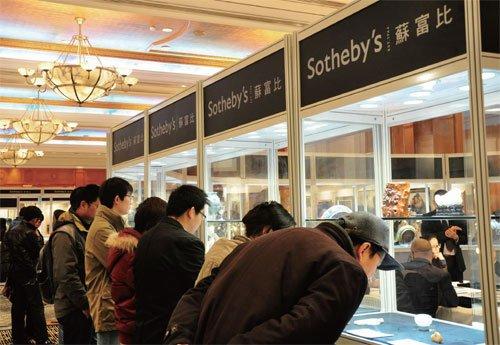 国际拍卖巨头:两模式进军大陆市场