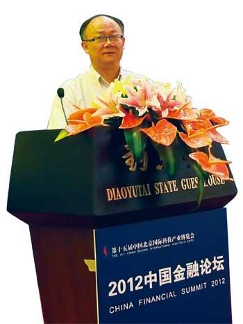 中国理财业协会会长刘藏秦