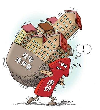 房产税扩围势在必行