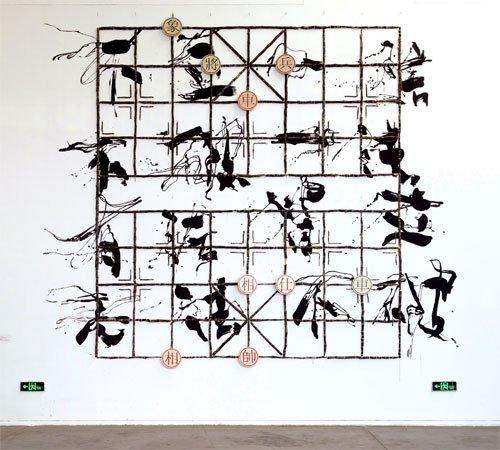 阳江组:创作一种让全民轻松的艺术